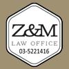 Все операции с недвижимостью в Израиле - адвокатская контора IN LAW
