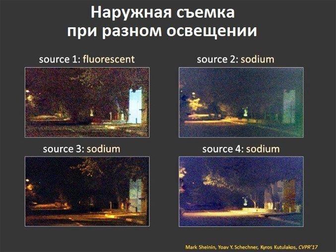 תמונה 2.jpg