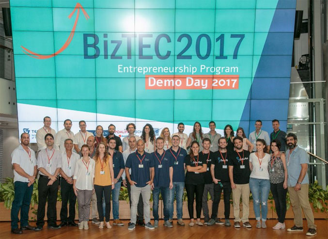 BIZTEC2017.jpg