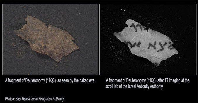 Fragment of Deuteronomy.jpg
