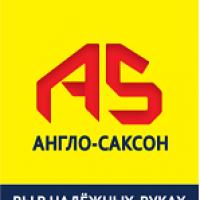 Англо Саксон Бат-Ям